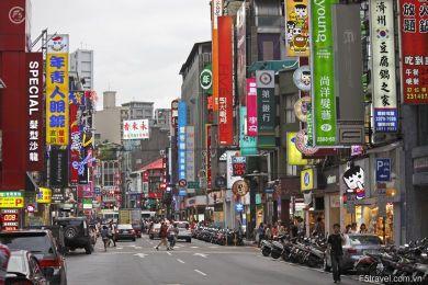 Taiwan taipei imending3 780x520 - Tour du lịch Đài Loan
