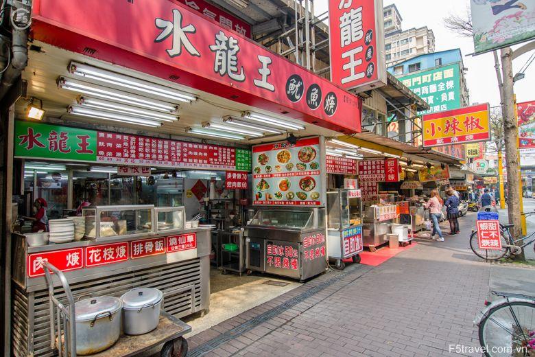 Taiwan taipei imending5 780x520 - Tour du lịch tại Đài Loan siêu khuyến mại: Đài Bắc - Đài Trung- Cao Hùng