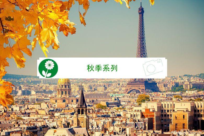 autumn tour zh - 首頁