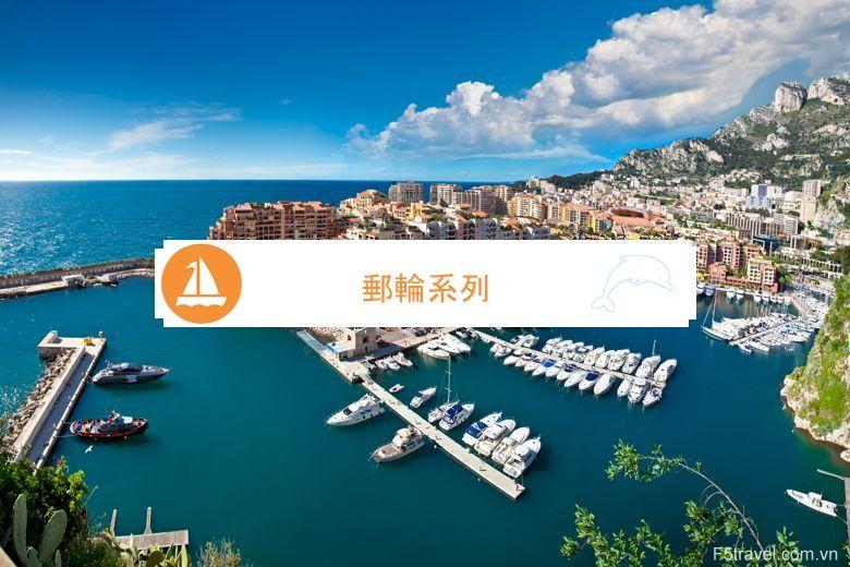 cruise tour zh - 首頁