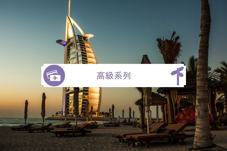 spencial tours zh - 首頁