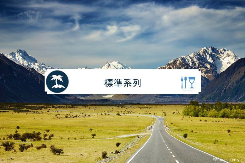 standard tour zh - 首頁